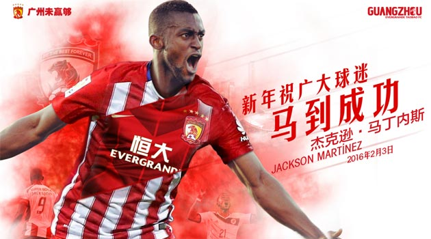 Jackson Martinez, la prezentarea la Guangzhou Evergrande